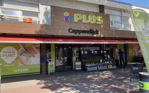 Plus Cappendijck in Hollandscheveld.